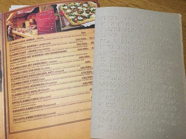 В ресторане Ужгорода сделали меню для слепых
