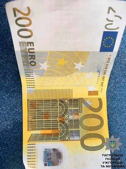 Осторожно! На Закарпатье торгуют фальшивыми евро