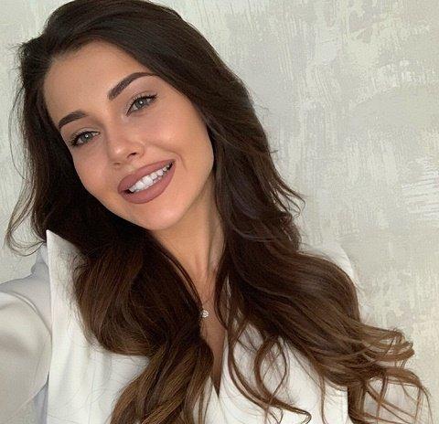 Мисс Украина-2019: участница Анастасия Чайка 24 года, Запорожская обл.