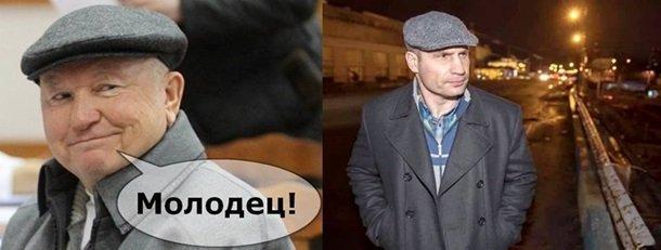 В соцсетях начали высмеивать снимок Кличко в кепке