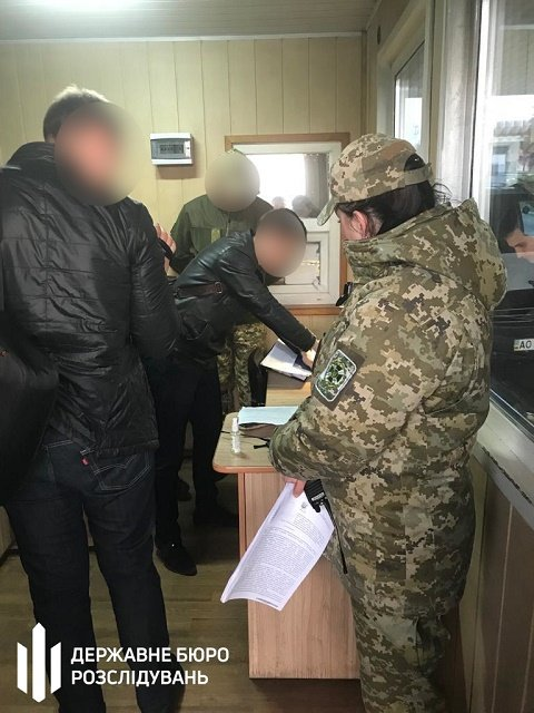 Следователи ГБР задержали начальника отделения Мукачевского погранотряда ГПСУ