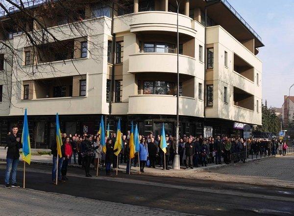 В Ужгороде отмечают 78-ю годовщину провозглашения Карпатской Украины
