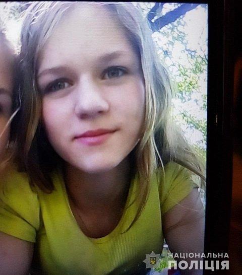 Место пребывания 14-летней Юлии Котлан не известно