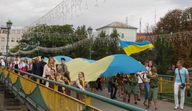 В Ужгороде отметили День Государственного флага Украины
