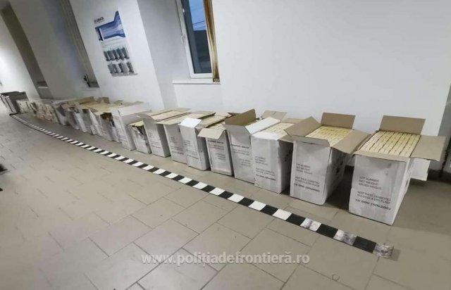 Контрабандисты с крупным товаром из Закарпатья смогли попасть в Румынию