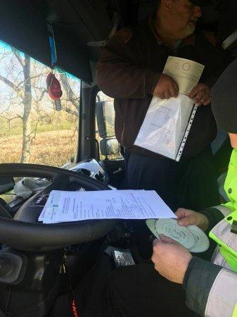 Прес-служба Управління Укртрансбезпеки у Закарпатській області повідомляє!