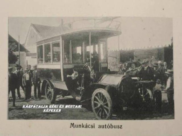 Історія автобусного сполучення на Закарпатті давніша, ніж зазвичай прийнято вважати