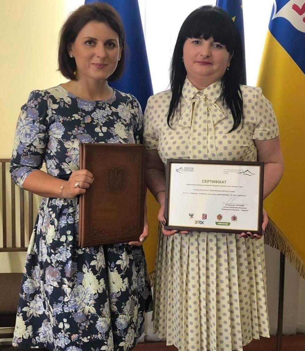 Закарпаття: Грантові успіхи Свалявщини досягаються завдяки голові райради Мирославі Ливч