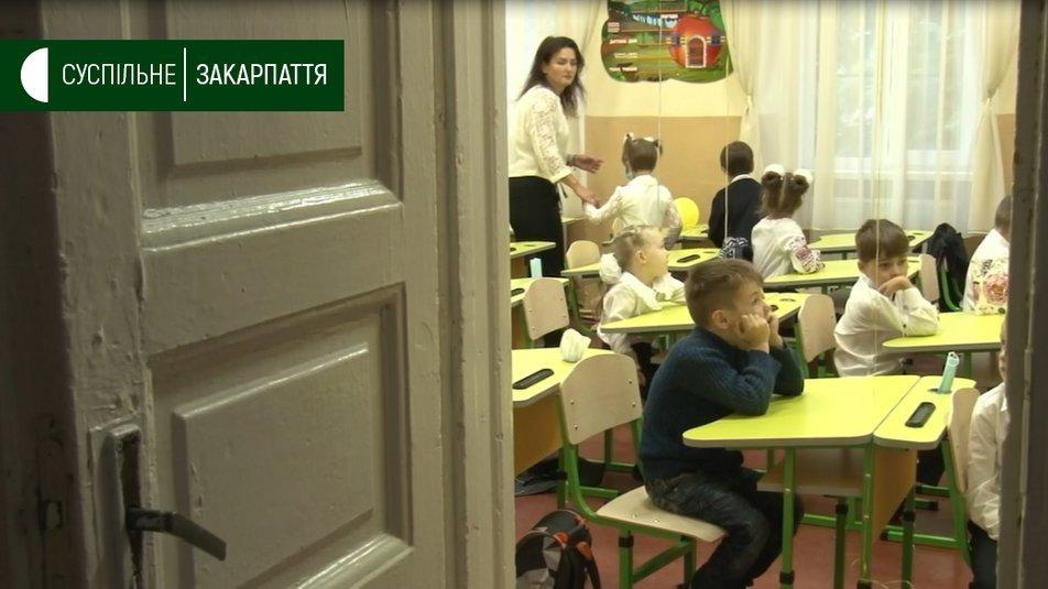 Свята як такого не було. Школи В Ужгороді зустріли 1 вересня в карантинному режимі