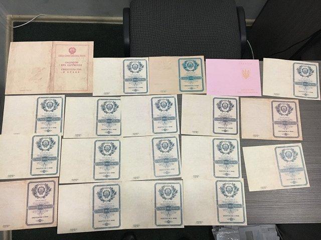 На Закарпатье СБУ разоблачила центр изготовления двойного гражданства