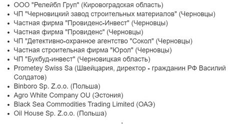 СНБО распорядилось ввести санкции в отношении 79 компаний