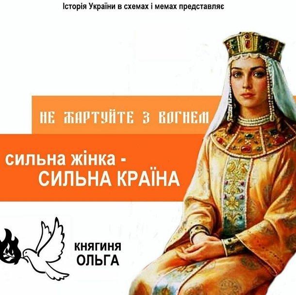В сети люди шутят, как бы выглядели средневековые выборы в Украине