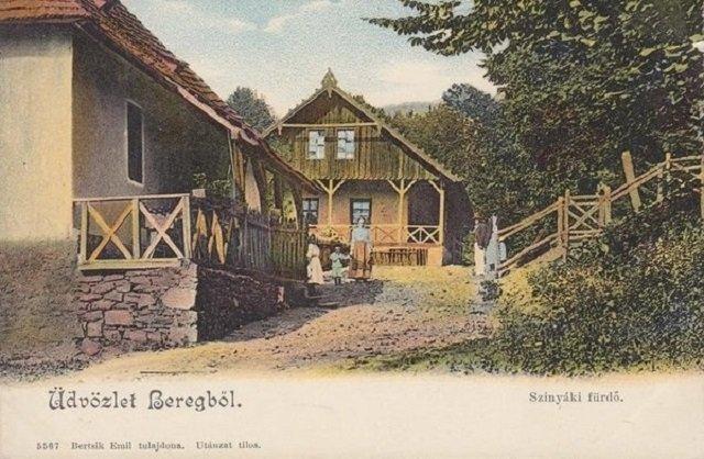 "Курорт ""Синяк"" в 1900 году"