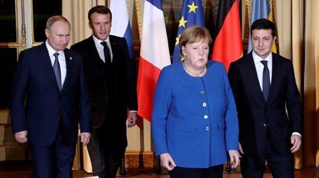 Лидеры нормандской четверки встретились в Париже