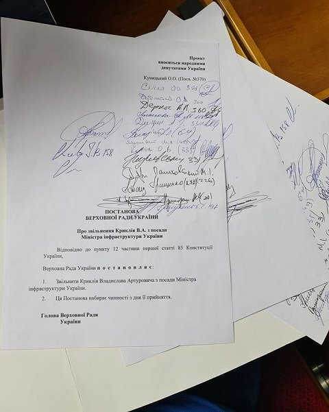 Слуги народа собирают подписи за отставку министра инфраструктуры Криклия