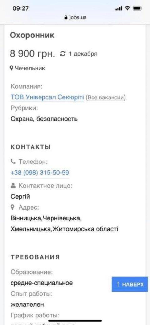 Почему врачи валят из Украины