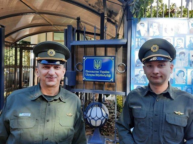 Украинские пограничники, охраняющие посольство Украины в Анкаре, спасли гражданина Турции