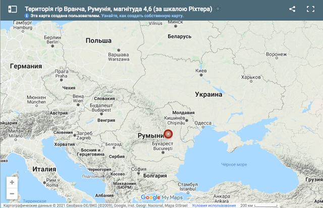 В Румынии зафиксировали землетрясение магнитудой 4,5 - дошло до Украины