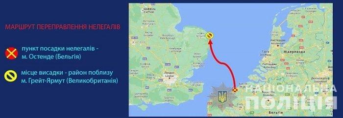 У побережья Великобритании обнаружили судно с нелегальными мигрантами, арестованы 2 украинца