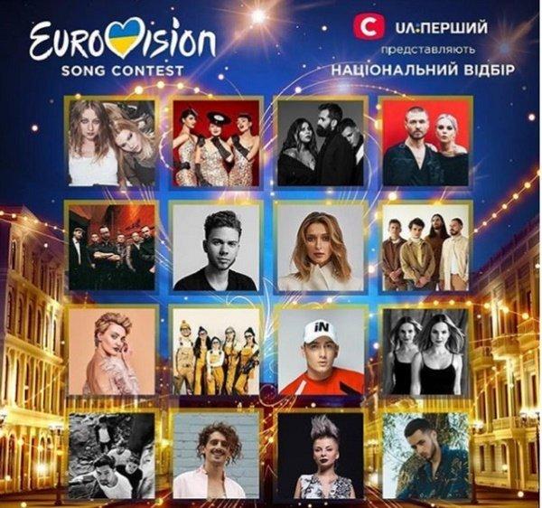 Кто будет представлять Украину на Евровидение-2019: стали извесны имена