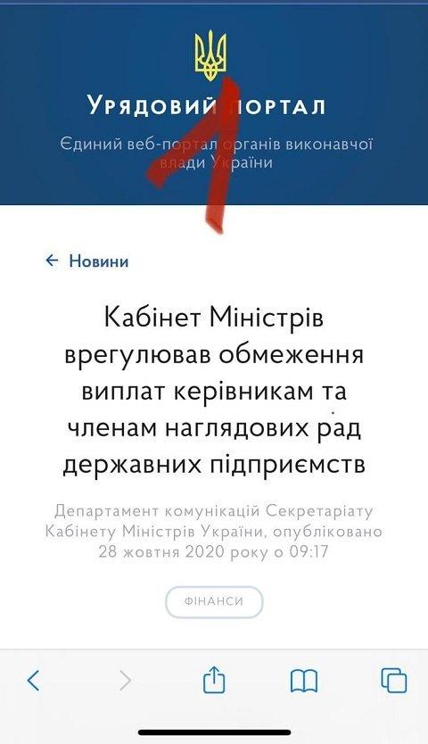Как там поживают зарплаты учителям, Владимир Александрович?