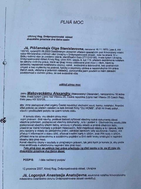 У главы АМКУ Пищанской нашли незадекларированную чешскую компанию