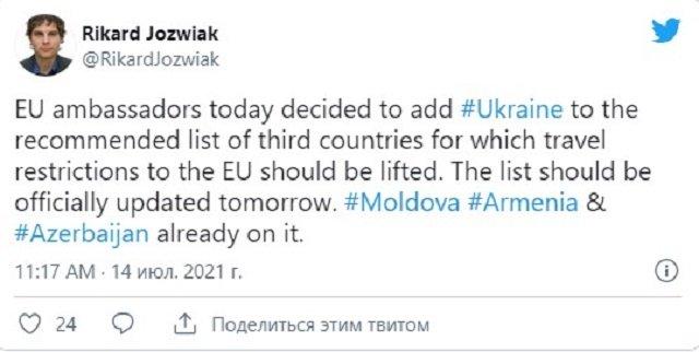 ЕС собирается открыть свои границы для Украины!
