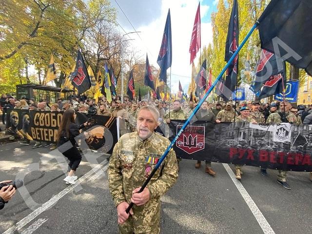 В Киеве в честь Дня защитника Украины маршируют националисты