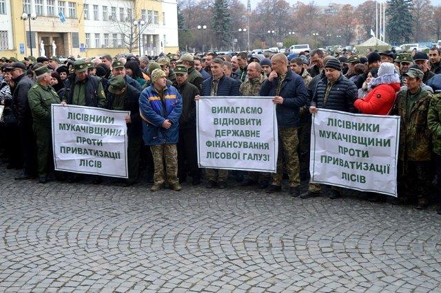 Перед зданием облгосадминистрации собрались более 3 тыс лесоводов Закарпатья
