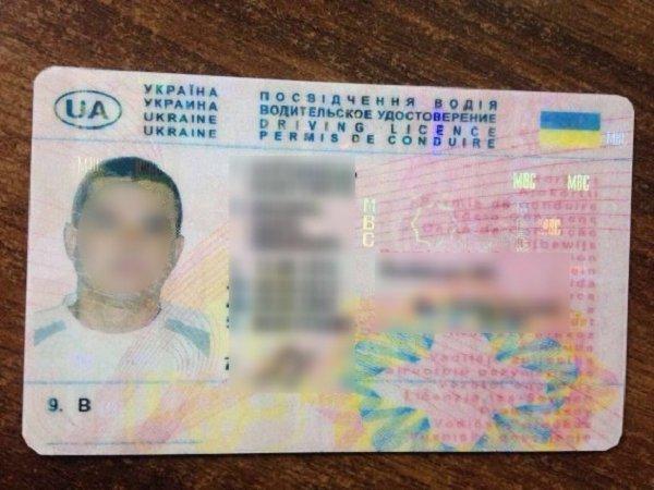 В Закарпатье полиция изъяла поддельные права