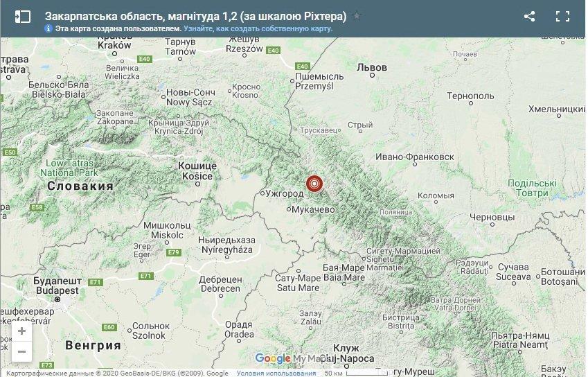 Епіцентр землетрусу на Закарпатті був на глибині 5 км