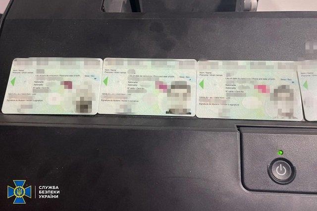 Во Львове взяли группировку, продававшую через «Darknet» высококачественные фальшивые документы