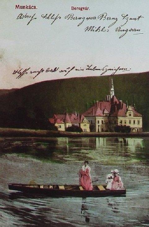 Озеро парка Шенборна, 1913 год
