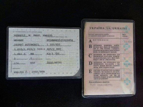 Укртрансбезпека поймала таксиста на иностранных номерах