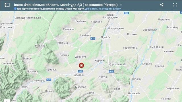 Украину всколыхнуло землетрясение: Что известно