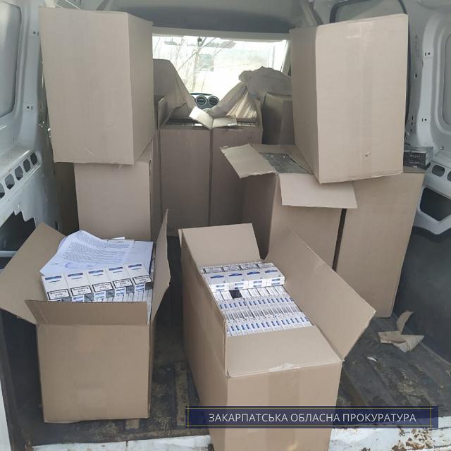 В Закарпатье накрыли склад контрабандистов с товаром на 2,5 миллиона гривен