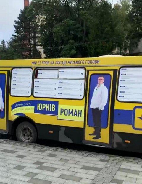 """В Ужгороде """"Оленем-2020"""" могут номинировать кандидата в мэры"""