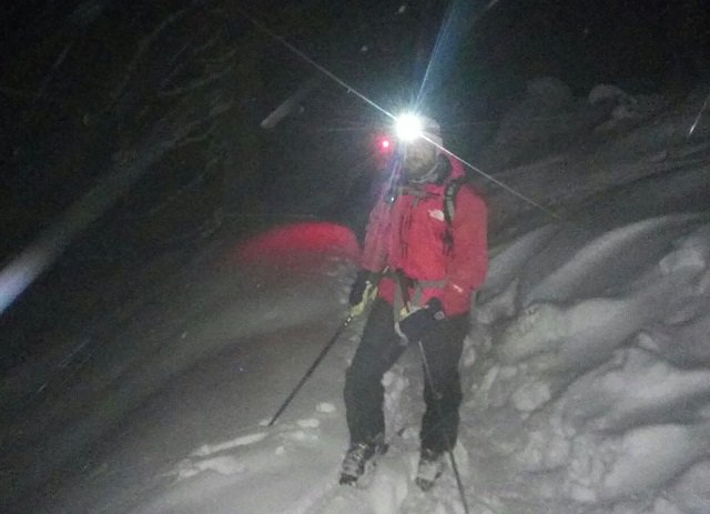 В Карпатах заблудились лыжники, рисковых киевлян разыскали спасатели Закарпатья