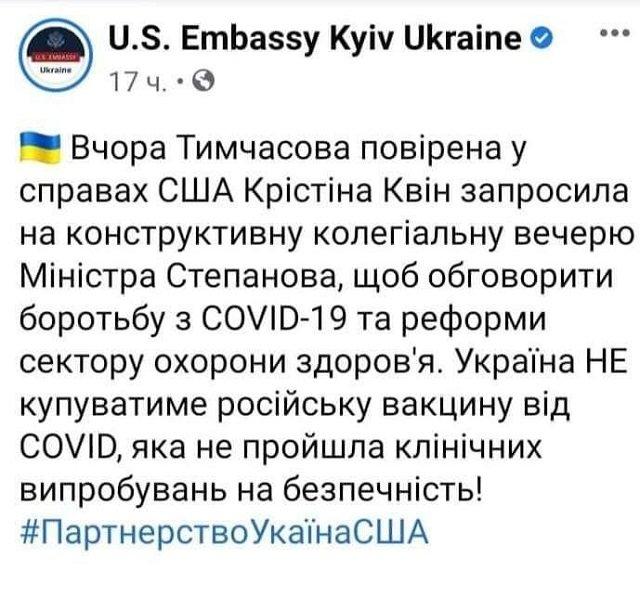 Здохните все: Для США бизнес дороже, чем жизни украинцев