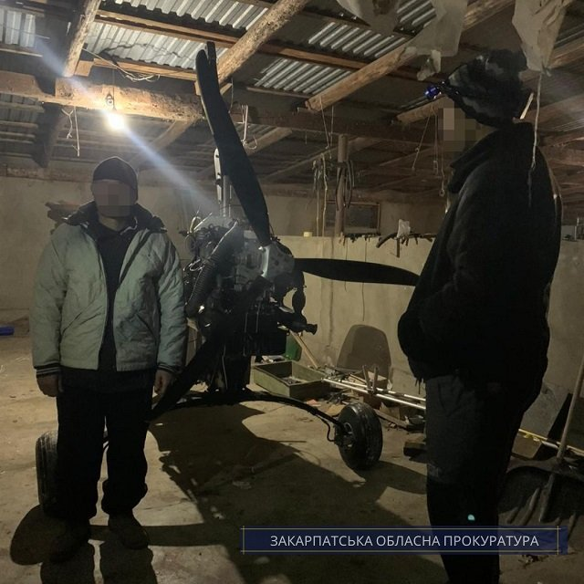 В Закарпатье пограничники поймали дельтапланериста слетавшего в Словакию без разрешения