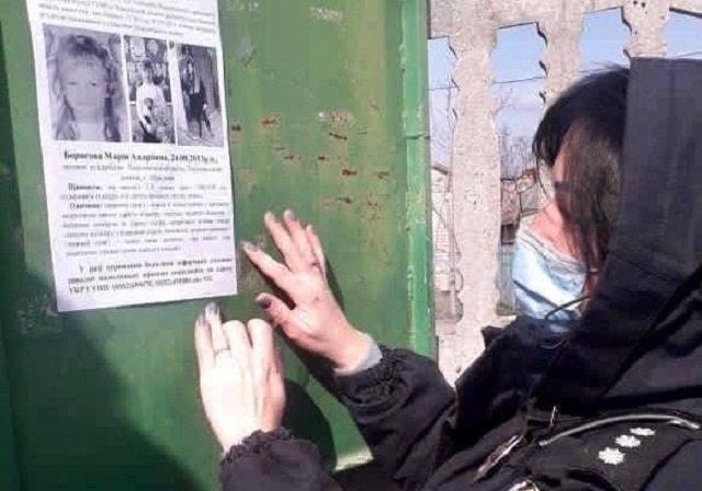 Зверское убийство 7-летней Маши Борисовой: В полиции сообщили первые подробности