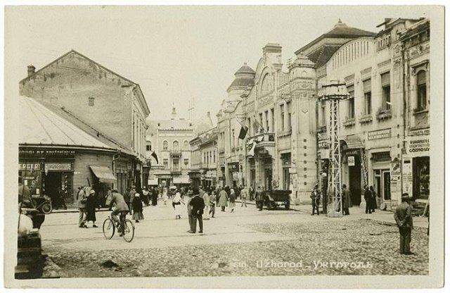 Утраченный Ужгород: В 2019 празднуем 100 лет названия города