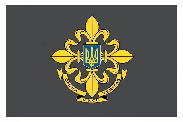 Флаг Службы внешней разведки Украины