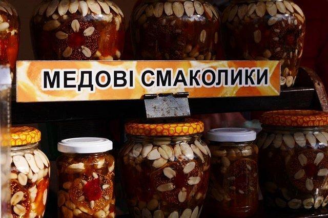 Закарпатье приглашает всех на праздник медового напитка в Ужгороде