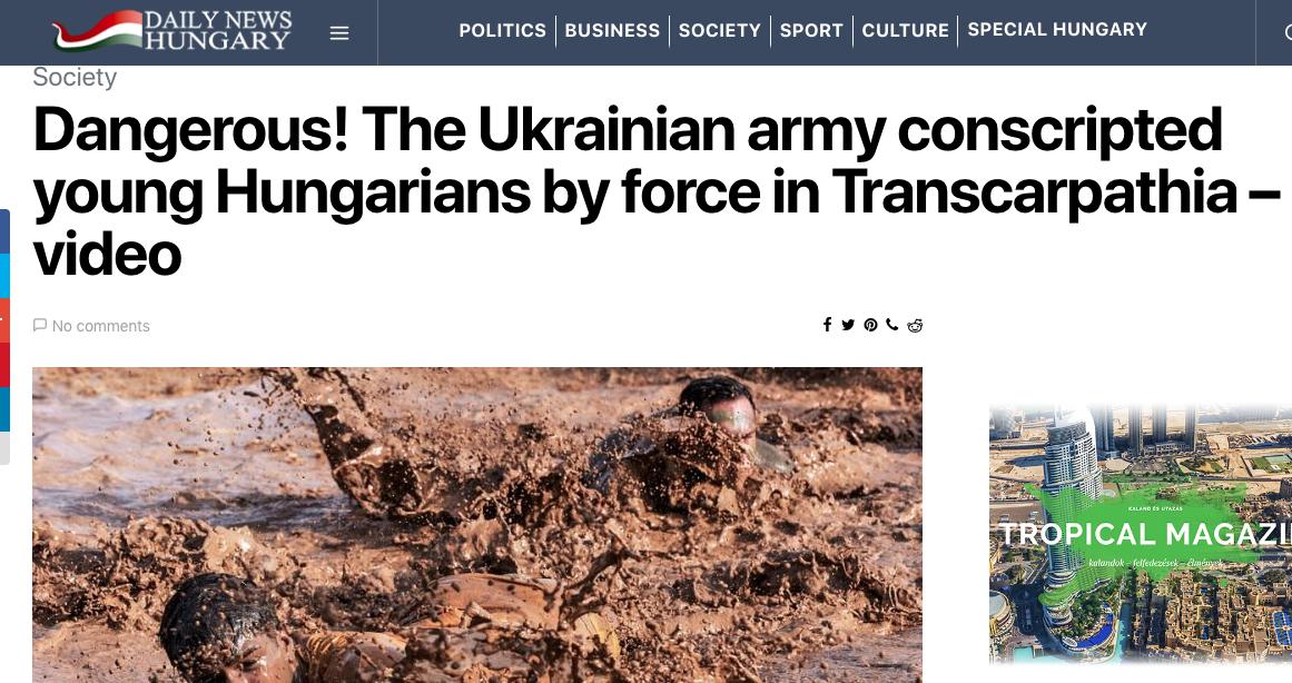 В Венгрии распространяют странную информацию об призыве на Закарпатье