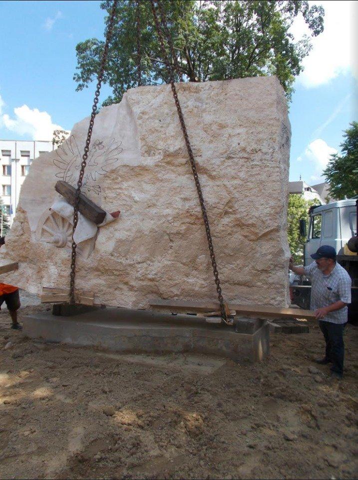 В центре одного из городов на Закарпатье установят памятник от известного архитектора и скульптора