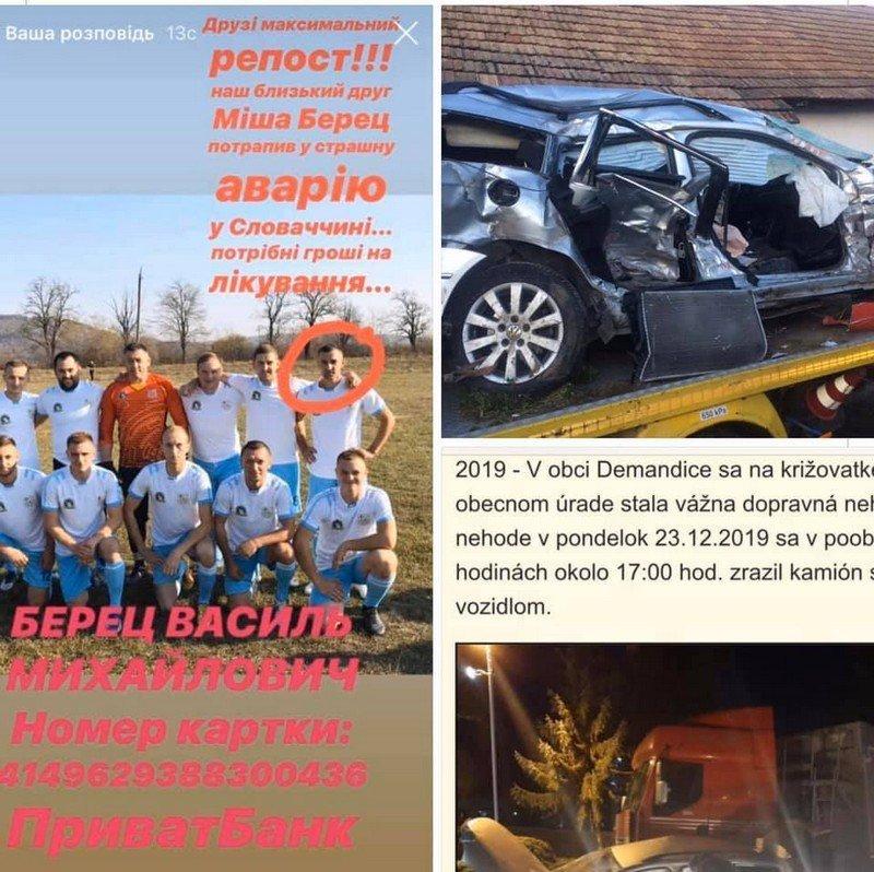 Футболист из Закарпатья разбился в ужасной аварии в Словакии: Опубликованы фото с места ДТП
