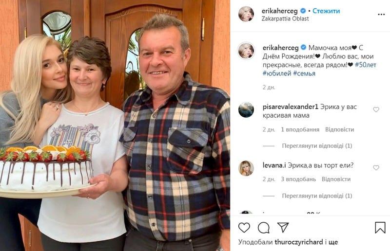 """Бывшая солистка """"ВИА Гры"""" посетила Закарпатье и рассказала, что делала все эти дни"""