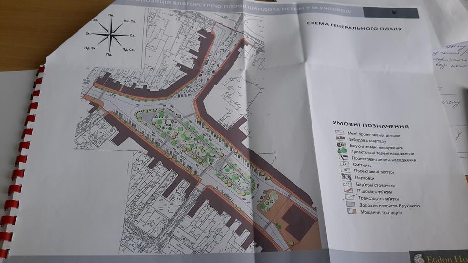 Проект реконструкции площади Петефи