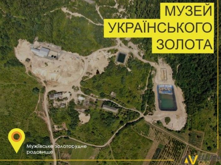 Закарпаття отримає власний Музей українського золота